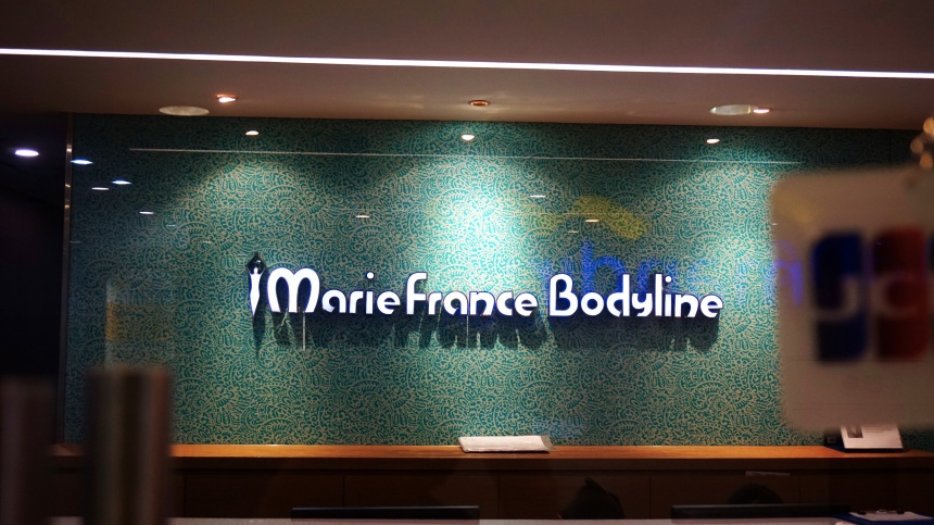 Marie France Bodyline @ Sency