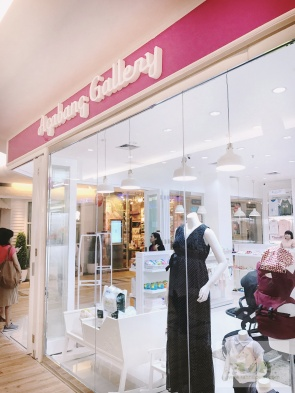 Agabang Gallery di Plaza Indonesia