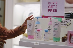 Putto, skin care for baby