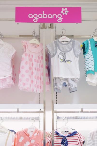 Cuteness overload! baju-bajunya eco-friendly & organic! Lembut juga
